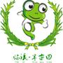 重庆市半亩田生态农业有限公司