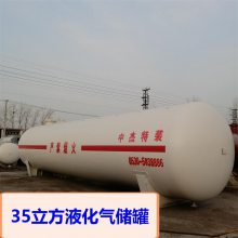 成都市10立方LPG储罐,60立方二甲醚储罐,山东中杰