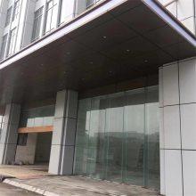 门头雨棚遮阳铝单板-铝合金幕墙氟碳铝单板定制生产厂家