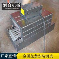 小型木炭包装机 机制棒碳包装 立式小型包装机 热缩膜包装设备