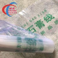 厂家直销PVC热收缩膜POF塑封膜石膏线包装可定做