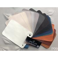 厂家现货批发,荔枝纹超纤皮革,超纤面料,床头软包背景墙装饰皮料,沙发人造革