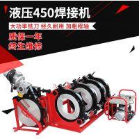 全自动pe管热熔机 pe管焊接机 山东创铭pe焊机 315pe全自动焊机 中燃燃气管道pe对接机