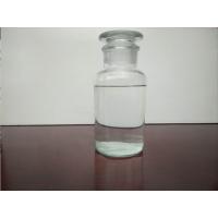 国标甲醇 精醇批发零售 优质燃料专用