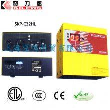 奇力速电动螺丝刀计数器SKP-C32HL上海一级代理