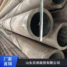20#工业级石油裂化用无缝管,螺旋无缝管,适用于石油精炼厂