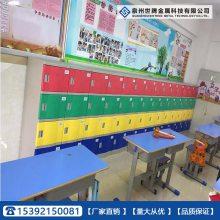 现货供应学校宿舍ABS塑料更衣柜 颜色多种可选