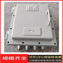 BJX- 优质钢板防爆接线箱 防爆箱壳体 乐清裕恒防爆