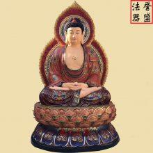 【如来佛祖】佛像厂家定做 释迦牟尼佛 释迦摩尼