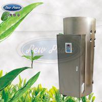 厂家销售不锈钢热水器容量600L功率40000w热水炉