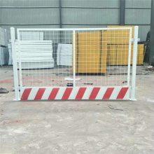 基坑施工围挡护栏 基坑护栏电梯门 安全防护网