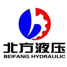 青州市北方液压科技有限公司