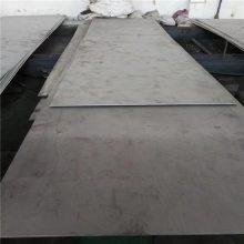 Incoloy800不锈钢板一级代理
