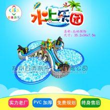 是时候让夏季大型水上乐园水上充气玩具火一把了