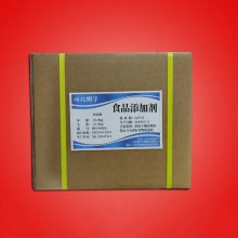 食品级丙酸钙 河北邯郸丙酸钙生产厂家