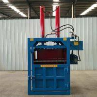 宏瑞厂家供应立式压包机 大吨位压包机规格