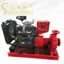 上海厂家直销三角洲牌柴油机不锈钢双吸泵/大排量双吸泵组KD800-76