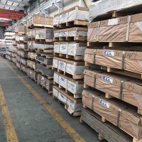 供应重庆6061合金铝板合金花纹板 重庆铝板厂家