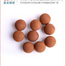 EVA玩具球-东莞EVA玩具球-石排EVA玩具球生产厂家