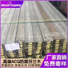 江苏太仓工厂直销芬兰木实木板材 芬兰木深度防腐木价格