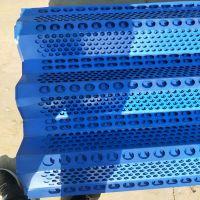 刚性防风抑尘网 防尘网厚度 圆孔网型号