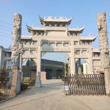 寺庙石雕牌坊,山门石头牌楼制作。