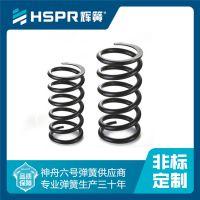 厂家生产 不锈钢弹簧 汽车弹簧 精密汽车弹簧 弹簧定制批发
