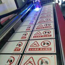 广告展示板uv写真喷绘机 亚克力标示标牌uv平板打印机 理光uv机厂