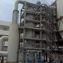 苏州艾特斯环保设备有限公司生产酸碱废气处理设备