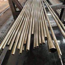 专业生产40cr精密钢管 冷轧精密钢管 薄壁光亮管 山东聊城鲁铭