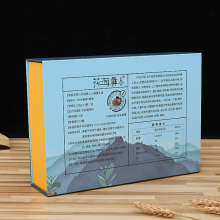 深圳精美天地盖包装盒定制,数码3C包装印刷,方形精装礼品盒设计定制