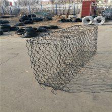 普镀锌石笼网 高热镀锌六角网箱 防汛石笼网垫柔韧性好