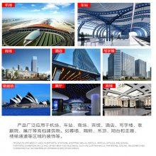 沪州收边铝单板 工程铝单板 安装铝单板施工工艺