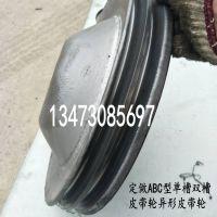 旋压皮带轮生产厂家 农用机械使用皮带轮 A型外径220毫米皮带轮定做