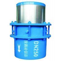 波纹|套筒补偿器|球形|旋转补偿器|刚性|柔性防水套管