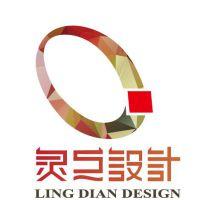 广州灵点广告设计有限公司
