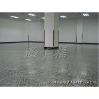 西卡福密封固化剂防起砂起尘的硬化地坪水泥固化硬化剂