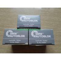 ID.NO.018345 广州源欧销售德国SMW-AUTOBLOK自定心中心架滚轮轴承