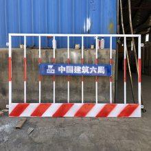 工厂现货基坑护栏 建筑工地工程施工安全护栏 楼层临边防护 优质