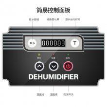 德业除湿机DYD-K60A3 地下室提升泵排水手推式抽湿机