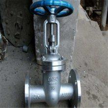 直销 不锈钢闸阀 KZ41Y -16P DN65 抗硫抗生素闸阀