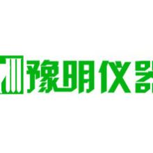 上海豫明仪器有限公司