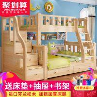 实木双层床儿童床上下床高低床子母床上下铺松木母子多功能分体床