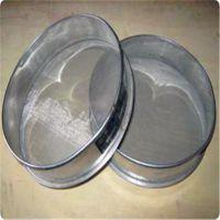 精工细作轻便耐用,工业用筛网,不锈钢分样筛,圆筛,药筛,面膜筛子、筛分设备