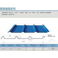 墙面彩钢板YX25-200-1000_建筑用墙面板_上海新之杰