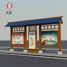 宿迁候车亭厂家定做仿古公交车站广告牌不锈钢公交站牌电子灯箱