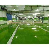 八步区水泥密封固化剂|都安县防静电地坪漆