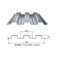 台州压型钢板厂家(YX51-226-678型)开口楼承板