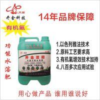 新200葡萄防裂用什么肥磷钾水溶肥提质增产开金农业清液水溶肥开金液肥