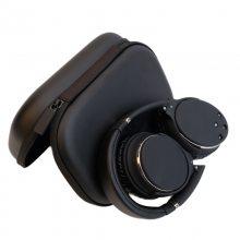 EVA无线蓝牙耳机盒 头戴式大耳机收纳盒 大耳机收纳盒 耳机拉链包